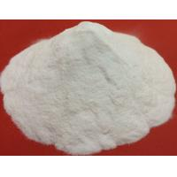 Best EDTA 2Na wholesale