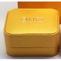 Best High-grade couple rings box,logo with hot-gilding wholesale