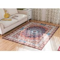 Buy cheap Multi Style Persian Oriental Rugs And Carpets For Bedroom / Living Room product