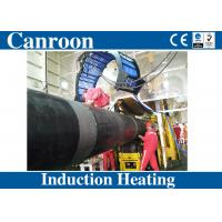 Buy cheap Induction Heating Equipment for Pipe Joint Anti-corrosion Coating in Oil and Gas Pipeline product