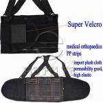 Best Industrial back support belt---FDA  proved wholesale