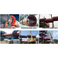 China Rotary kiln,cement kiln,give hot to the cement making,kiln,cement euqipments on sale