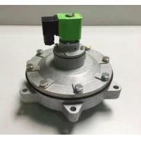 Buy cheap Right Angle Submerged Pulse Valve Dmf-Z ADC12 Aluminum Alloy Body DC 24V from wholesalers