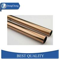 China Gold Powder Coated Aluminum Pipe GB/T Standard For Cosmetic Ferrule on sale