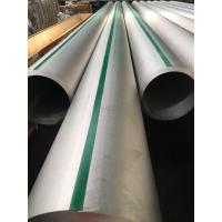 Best Stainless Steel Seamless Pipe,ASTM A511 / A312 / A376, TP304, TP304L ,TP304H, B16.10 , B16.19 wholesale