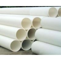 Best High quality PP pipe wholesale