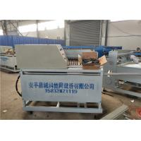 Best PLC Wire Mesh Spot Welding Machine For Weld Mesh Sheets , Mesh Fence Panel wholesale