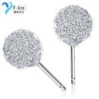 China Fashion 925 Sterling Silver CZ Stone Balls Earrings on sale
