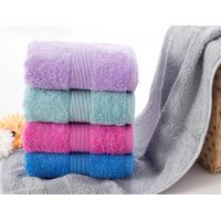 China 100% cotton plain color terry dobby border bath towel banded bath towel, cotton bath towel on sale