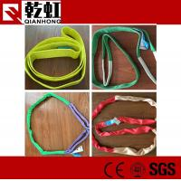 China 100% polyester WLL 20ton 15m lifting round polyester webbing sling webbing belt webbing lifting sling on sale