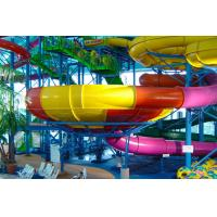 Best Funny Water Playground Equipment Super Bowl Water Slide For 2 People Water Sport Games wholesale