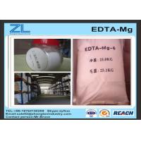 Best Cas 14402-88-1 EDTA Chemical for Agriculture Fertilizer EDTA MgNa2 wholesale
