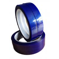Best One Adhesive Side Pet Film Splicing Tape Custom Required Length And Width wholesale