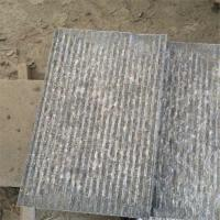 China China Granite Tiles Dark Grey G654 Granite Floor Tiles with Natural Chiselled Finish on sale