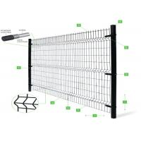 Buy cheap 3d Bending Wire Mesh Curved Wrought Iron Fence Panels Estate Fencing Garden from wholesalers