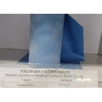 China Non - Toxic Medical Non Woven Fabric with Absorbent SPP PE Waterproof SPP on sale