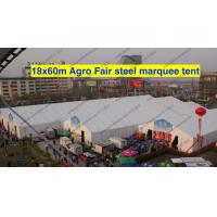 Best Inflatable Roof Cover Outdoor Show Tents 18 x 60m Plat Form Inside For Trade Show wholesale