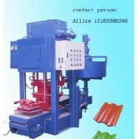 Best Roof Tile Machine, Tile Making Machine wholesale