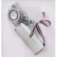 Best 24VDC, 75W high quality and low noice round  brushless Automatic Sliding Door motor wholesale