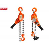 China 3 / 4 Ton Lever Chain Construction Hoist With Durable Powder Coat Finish on sale