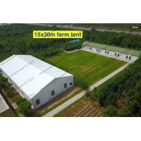 China 15 x 30m Giant White PVC Event Tent , Outdoor Canopy Party Tent Camouflage Decorations on sale