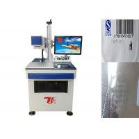 Best Plastic Bottle Automatic Laser Marking Machine / Co2 Laser Marker wholesale