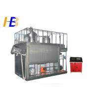Best Energy Saving Red Chilli Grinding Machine , Ulta - Fine Industrial Food Grinder Machine wholesale