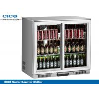 Best Outdoor Undercounter Drinks Chiller Glass Beer Fridge Fan Cooling Double Layer Glass wholesale