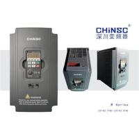 China three phase solar power inverters frequency converter price on sale
