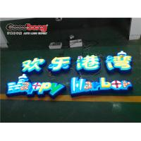 Cheap Surrounding edge/border acrylic banding outdoor signage words for sale