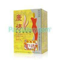 Buy cheap Conting Qianweisu Slimming Herbs from wholesalers