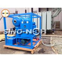 Best Explosion Proof Type Transformer Oil Filtration Machine 1800 - 18000 Liters / Hour Flow Rate wholesale
