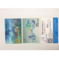 Best Full Corlor Printing 3D Lenticular Business Cards For Home / Restaurant wholesale