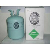 Buy cheap R134a Refrigerant Gas,With 99.99% Purity from wholesalers