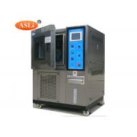 Best Constant Temperature Humidity Climatic Simulation Stability Test Chamber wholesale