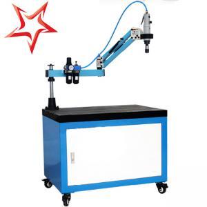 Best Air Motor Volumec Tapping Machine , M3-M16 Metal Tube Pneumatic Tapping Tool wholesale