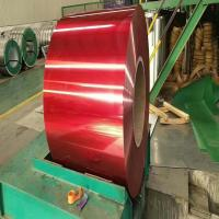Best 3000 Series Grade Color Coated Aluminium Coil O-H112 Temper 0.3 - 3.0mm Thickness wholesale