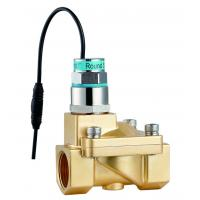 """Buy cheap RSZ series 2-way bistable self-sustaining pulse solenoid valve   3/8""""~ 2"""" from wholesalers"""