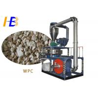 Best Low Noise Blue PVC Pulverizer Machine With Dual Cooling System WPC Plastic Type wholesale