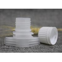 Best Custom - Made 16mm Plastic Spout Caps For Liquid Pouch With Safety Ring wholesale
