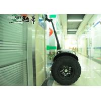 Best Off Road Electric Personal Transporter Scooter Two Wheel Electric Vehicle Self Balanced wholesale