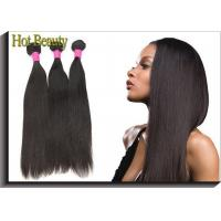 Buy cheap Hot beautyVirgin Human Hair Bundles Milk Straight from wholesalers