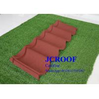 Best Reliable Millan Sheet Stone Coated Steel Shingles 0.35mm / 0.4mm Thickness wholesale