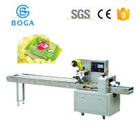 Best Automatic Horizontal Soap Packaging Machine wholesale