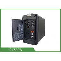 Best 500W Portable Camping Battery Power Source Lithium Battery Inverter BMS All in One wholesale