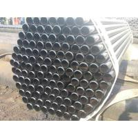 Buy cheap Carbon Steel Seamless Boiler Tube DIN17175 ST35.8 38 x 3.2 x 2000MM with from wholesalers