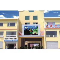 High Contrast Ratio 7500 Brightness Building Outdoor SMD P8 LED Display