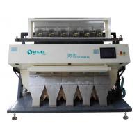 Buy cheap Vegetable Sorting Machine for Carrot Grading Of Lower Power Consumption product