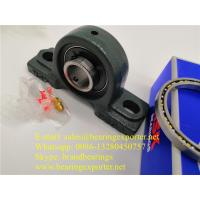 China Self Aligning NSK UCP202D1 Pillow Block Bearing Unit Higher Speeds Than Tapered Roller Bearings on sale