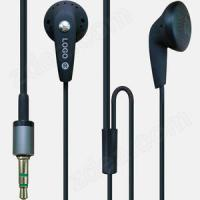 Buy cheap top rated cheap earbuds with logo printed (MO-EE002) from wholesalers